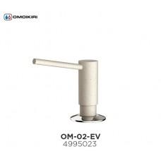 Дозатор для моющего средства ОМ-02-EV латунь/эверест 4995023