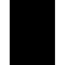 Мойка Maru 86-SA  Tetogranit/бежевый 4993140