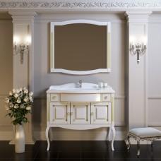 Мебель для ванной комнаты Opadiris Лаура Белая с раковиной из литьевого мрамора