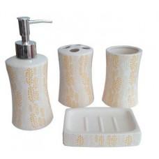 Набор аксессуаров для ванной Primanova Irsus D-16006