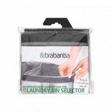 Мешок для бака для белья двойной Brabantia 102387