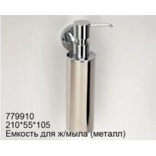Дозатор для жидкого мыла Sanartec 779910