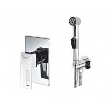 Гигиенический душ со смесителем комплект Wasserkraft A01556 (100 см)
