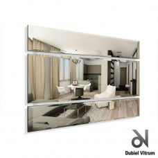 Зеркало Dubiel Vitrum ЛАКРИМА (90x78) с внутренней подсветкой УТ000000880